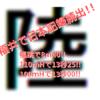 福井で日本記録続出!!幅跳で8m40の大記録!!110mHで13秒25!!