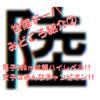 【世陸ドーハ】みどころ紹介② 男女200m編