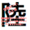 【世陸ドーハ】大会のまとめ